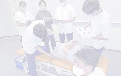 幕張ヒューマンケア学部 理学療法学科
