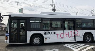 schoolbus_kagohara2021.jpg